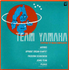 <b>V/A - TEAM YAMAHA. EUROPEAN TOP MUSIC COMPILATION</b>